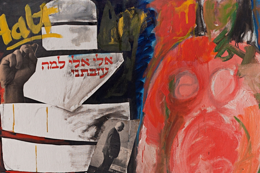 Detail of untitled painting of Man and Woman by Miriam Laufer